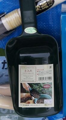 緑の園芸土入れスコップ